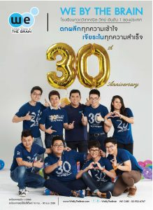 cover-wecan3-1-60