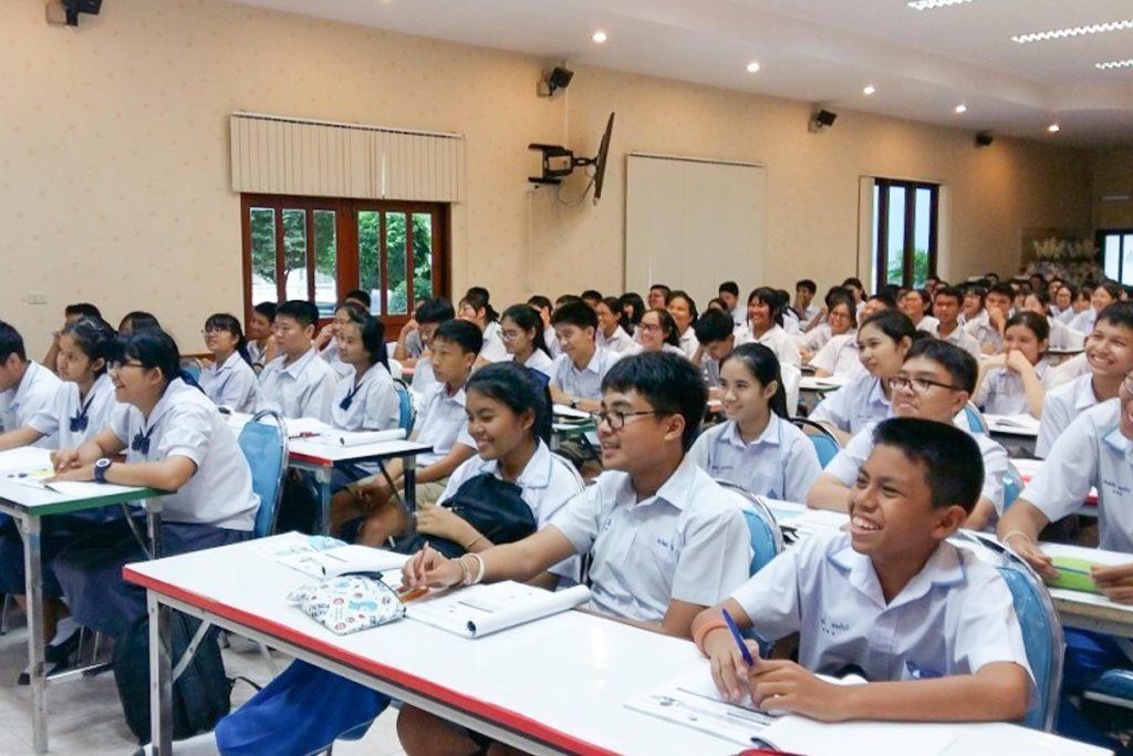 กวดวิชา we by the brain ติว o-net ม.3 ร.ร.ภูเก็ตวิทยาลัย-2