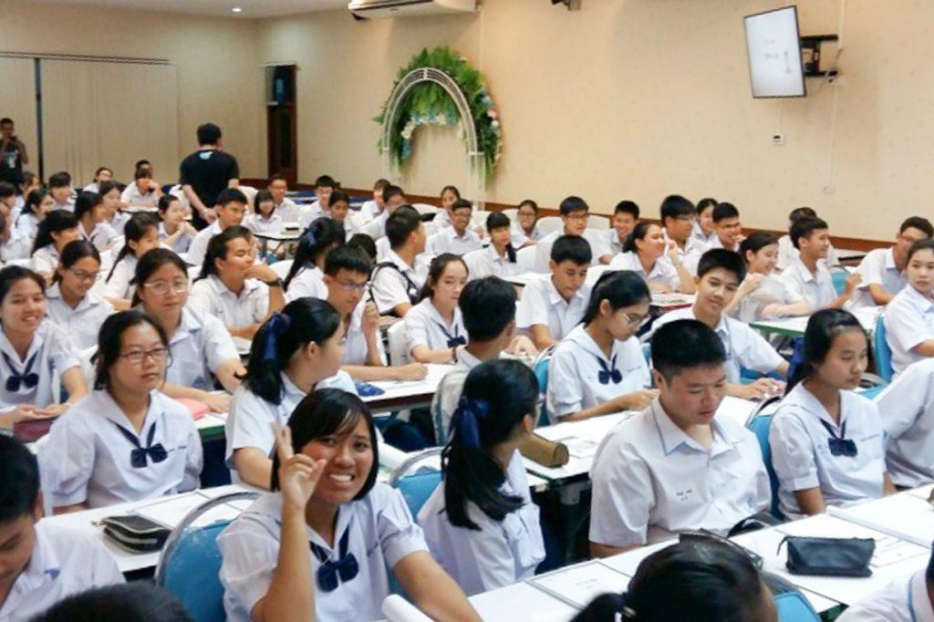 กวดวิชา we by the brain ติว o-net ม.3 ร.ร.ภูเก็ตวิทยาลัย-5