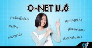 o-net-61