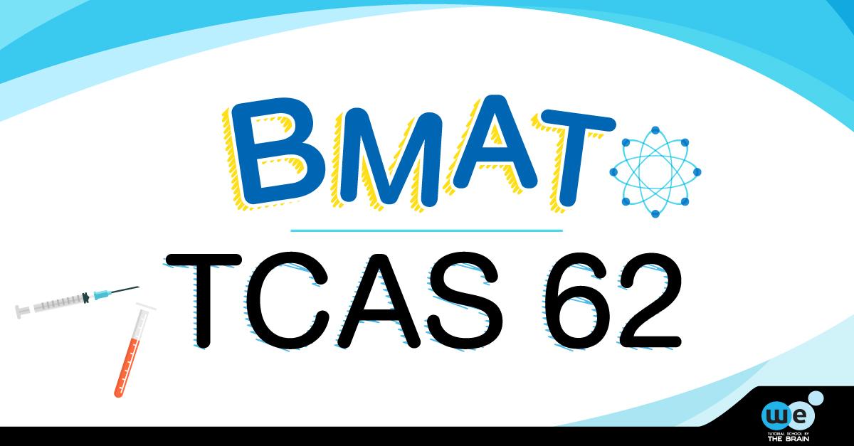 BMAT-tcas62