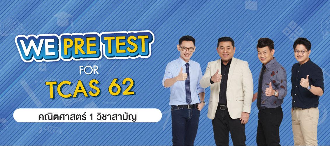 pretest-tcas62-math1