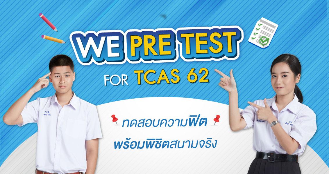we-pretest-62
