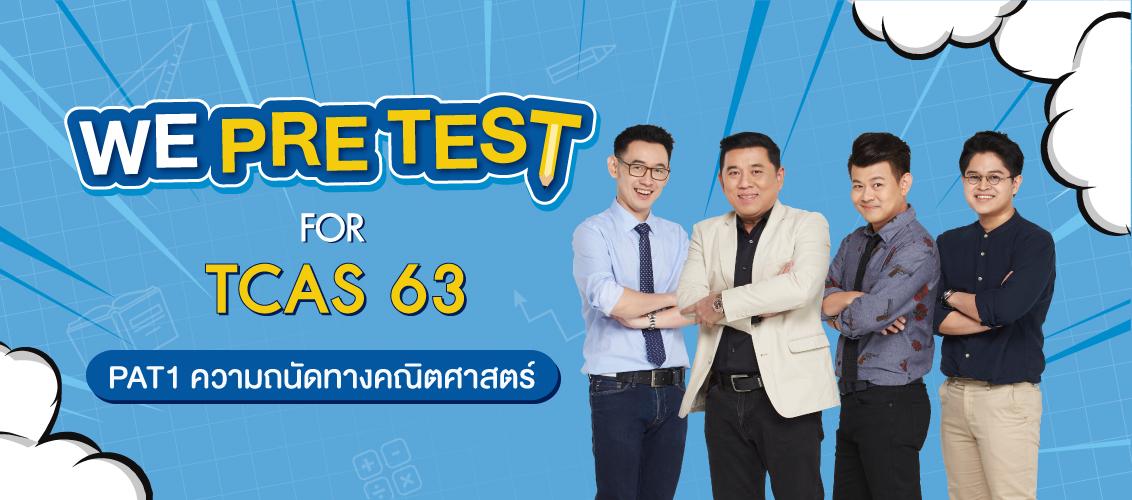 We-Pre-Test-PAT1