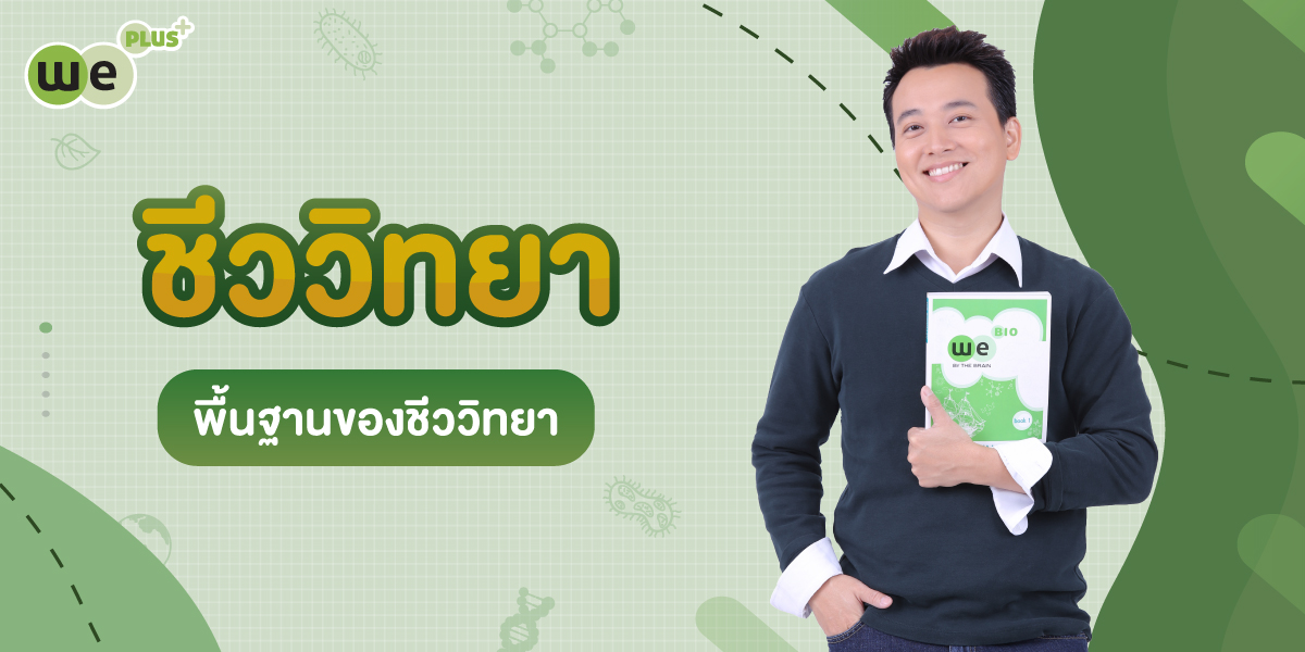 LON94311