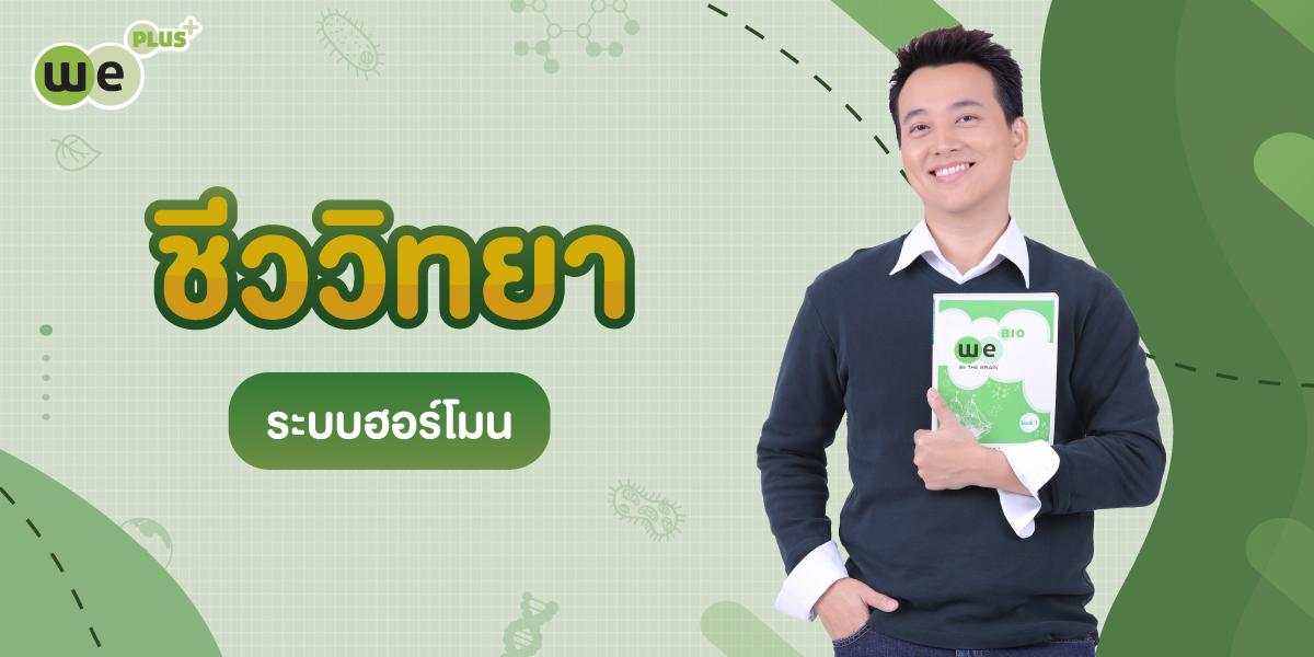LON94H33