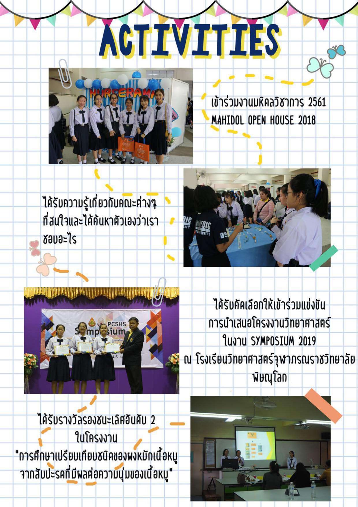 กณิศา หนูจันทร_page-0006