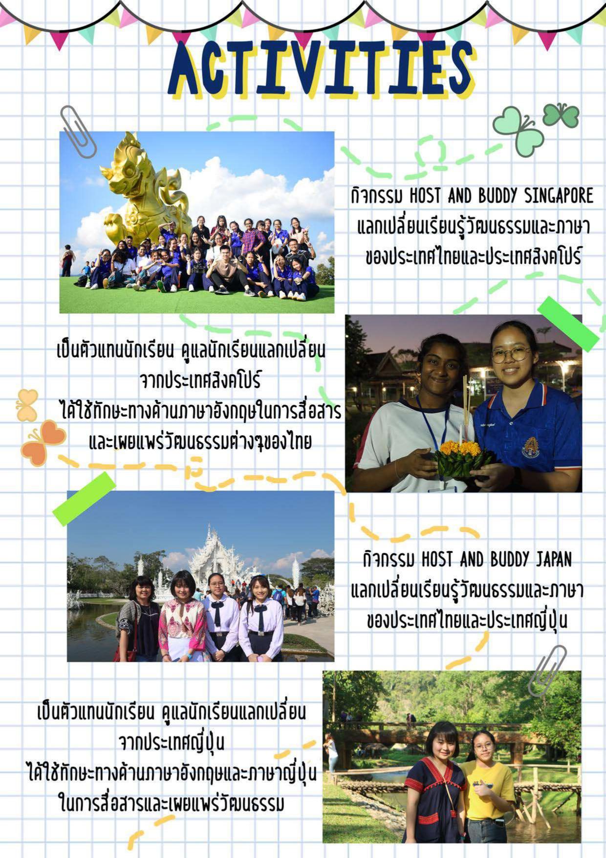 กณิศา หนูจันทร_page-0007